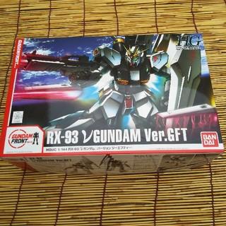 ガンダムフロント東京 限定 HGUC 1/144 νガンダム Ver.GFT