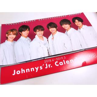 ジャニーズ(Johnny's)のKing & Princeカレンダー(男性アイドル)