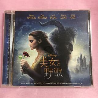 Disney - 美女と野獣 CD サウンドトラック