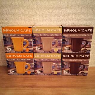 BOSS - (新品)スーホルムカフェ メモリ付マグカップ×6個