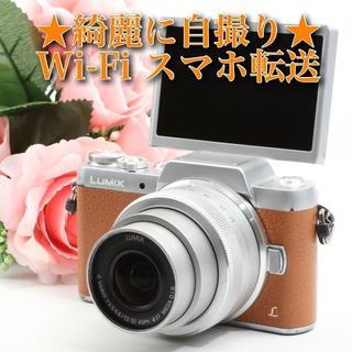 Panasonic - ★綺麗に自撮り★Wi-Fiスマホ転送★パナソニック GF7