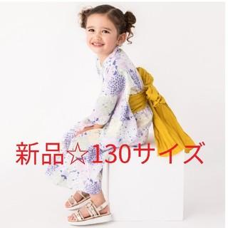 petit main - 新品☆プティマイン 浴衣 130サイズ