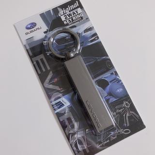 スバル(スバル)のSUBARU 非売品 2wayキーリング(ノベルティグッズ)