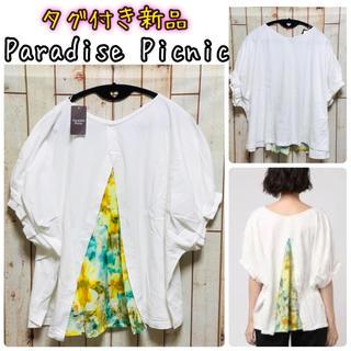 Paradise Picnic - Paradise Picnic バックシフォンカットソー ホワイト