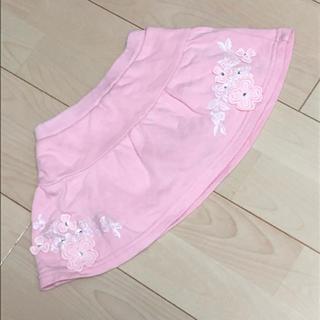 ジルスチュアート(JILLSTUART)のジルスチュアート スカート ピンク 90(スカート)