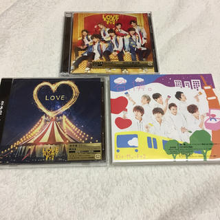 Kis-My-Ft2 - キスマイ セット