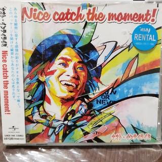 「Nice catch the moment!」 ナオト・インティライミ(ポップス/ロック(邦楽))