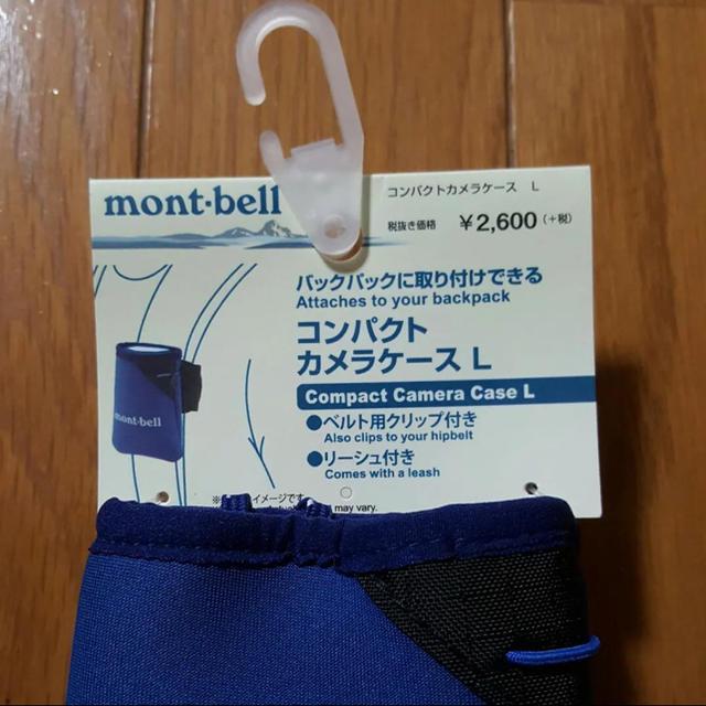 mont bell(モンベル)のモンベル カメラケース 新品 登山用 スポーツ/アウトドアのアウトドア(登山用品)の商品写真