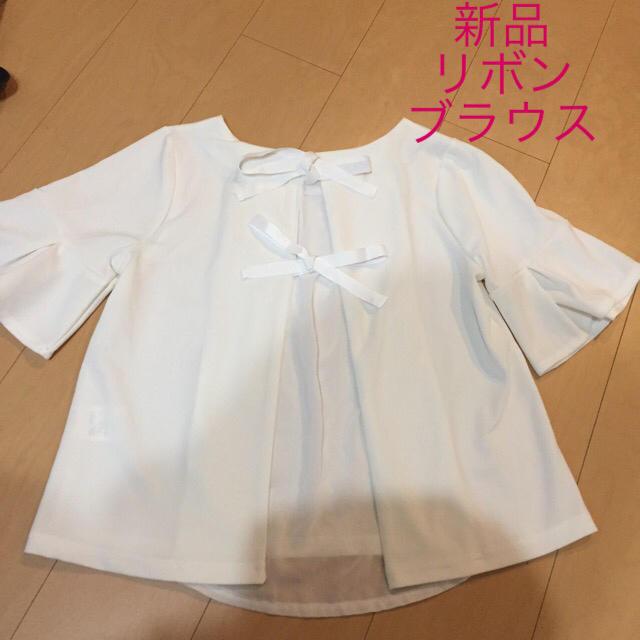 しまむら(シマムラ)の新品 リボン フレア トップス レディースのトップス(カットソー(半袖/袖なし))の商品写真