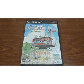 プレイステーション2(PlayStation2)の[完品] [送料無料] 白中探検部(家庭用ゲームソフト)