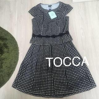 トッカ(TOCCA)のTOCCA トップス スカート アンサンブル チェック (セット/コーデ)