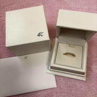 ヨンドシー(4℃)の4℃ K18 イエローゴールド ダイヤモンドリング 8号(リング(指輪))
