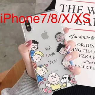 スヌーピー(SNOOPY)のスヌーピー 仲間たち iPhoneケース(iPhoneケース)