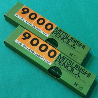 ミツビシエンピツ(三菱鉛筆)の1ダース定価税込648円の三菱鉛筆×2ダースセット H(鉛筆)