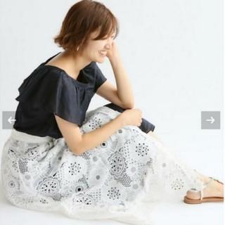 IENA - 新品未使用♡イエナ♡LUANA レース巻きスカート