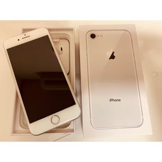 Apple - ソフトバンク iPhone8 SIMロック解除確約!