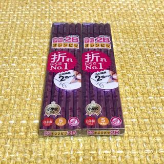 【新品】クツワ スターライン 鉛筆 オレンピツ 2B パープル 2個セット(鉛筆)