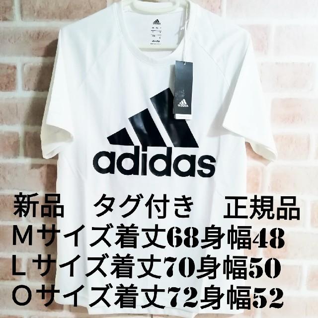 adidas(アディダス)の新品 adidas 上下セット メンズのトップス(ジャージ)の商品写真