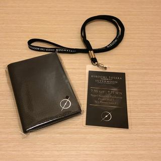 三代目 J Soul Brothers - 登坂広臣 台湾 VIPパス パスポートケース