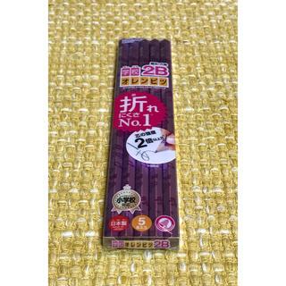 【新品】クツワ スターライン 鉛筆 オレンピツ 2B パープル 【送料込み】(鉛筆)