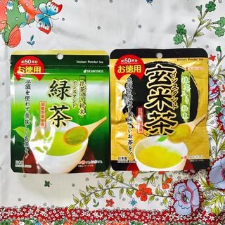 抹茶入り粉末玄米茶、抹茶入り粉末緑茶 2袋 100杯分(╹◡╹)♡