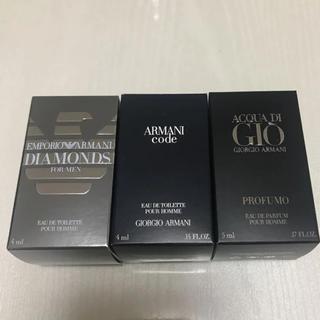 アルマーニ(Armani)のmaco様専用 新品未使用 アルマーニメンズ香水3個セット(香水(男性用))