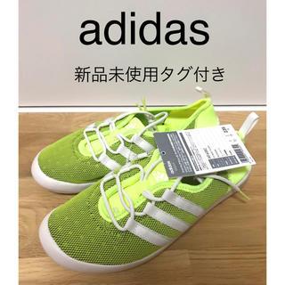 adidas - アディダススニーカー クライマクール 新品未使用