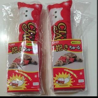 イナバペットフード(いなばペットフード)の非売品 猫用オモチャ 抱きちゅーる2個(猫)
