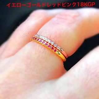 【SALE】ハーフエタニティ18KGPAAA級CZピンクダイヤリング(リング(指輪))