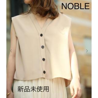 Noble - NOBLE Peジョーゼットコークントリミングブラウス