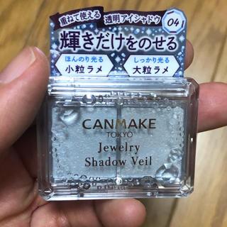CANMAKE - アイシャドウ✨送料込