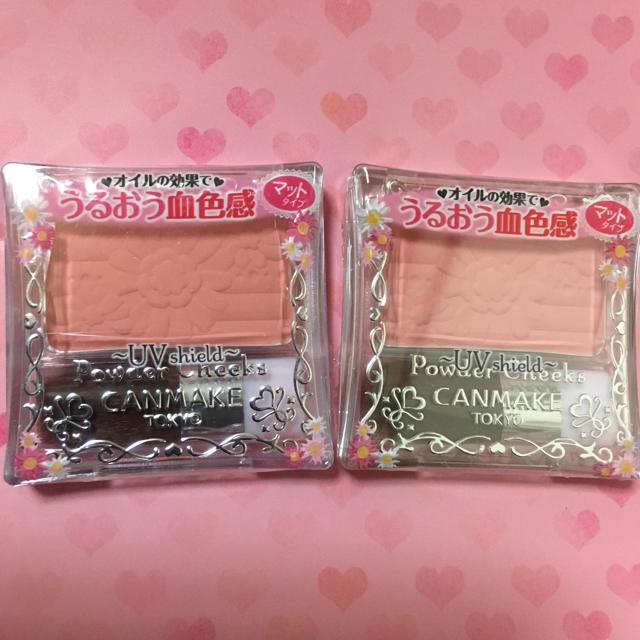 CANMAKE(キャンメイク)のKINAKO様 キャンメイク パウダーチークス PW33 コスメ/美容のベースメイク/化粧品(チーク)の商品写真