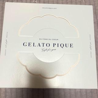 ジェラートピケ(gelato pique)のmini様専用 おまとめ(タオル/バス用品)
