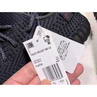 yeezy boost 350 v2 adidas(スニーカー)