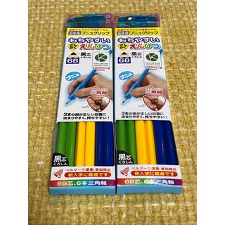 【新品】クツワ STAD もちやすい三角鉛筆 6B 6本入 2個セット 送料込み(鉛筆)