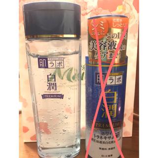 ロート製薬 - 白潤プレミアム 薬用ジュレ 化粧水