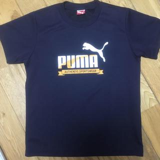 プーマ Tシャツ &タンクトップ 140センチ