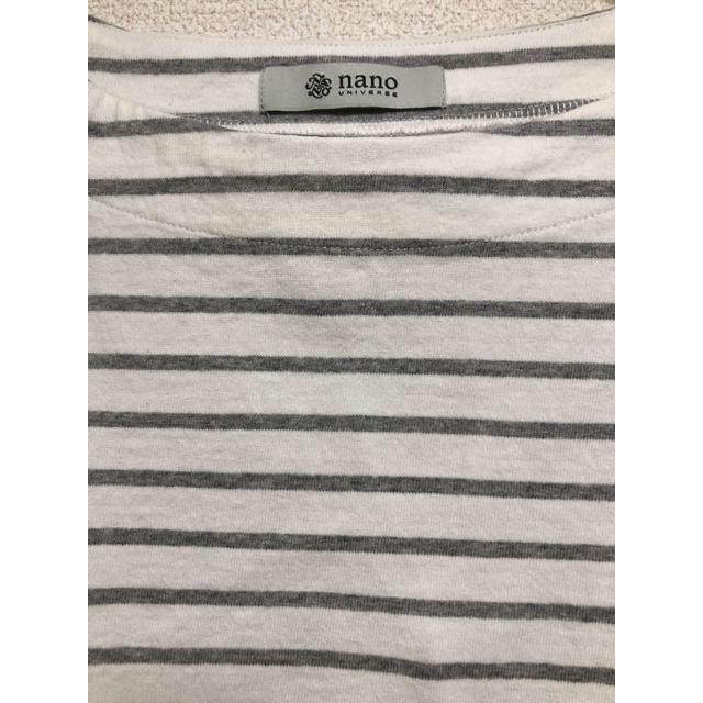 nano・universe(ナノユニバース)のnano universe ボーダーフレンチスリーブTシャツ レディースのトップス(Tシャツ(半袖/袖なし))の商品写真