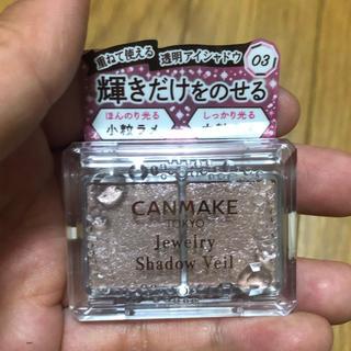 キャンメイク(CANMAKE)のアイシャドウ✨送料込(アイシャドウ)