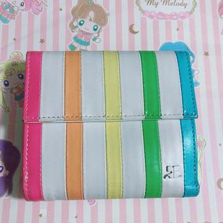 クレージュ(Courreges)のカラフル マルチカラー クレージュお財布 可愛い夏(財布)