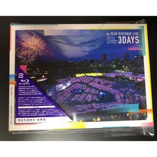 乃木坂46 - 乃木坂46/6th YEAR BIRTHDAY LIVE DAY1・DAY2・…