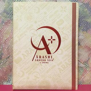 嵐 - 嵐/AROUND ASIA in DOME