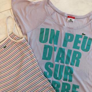 LACOSTE - タンクトップ Tシャツ ロングTシャツ ロングシャツ キャミソール ボーダー