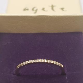 アガット(agete)のアガット K10 0.05ctハーフエタニティリング #9(リング(指輪))