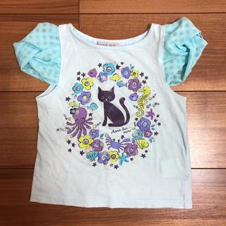 アナスイミニ  ♡ Tシャツ  カットソー  110cm