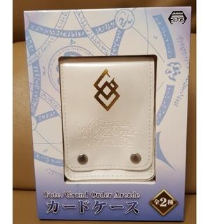 SEGA - Fate/GrandOrderArcade カードケース