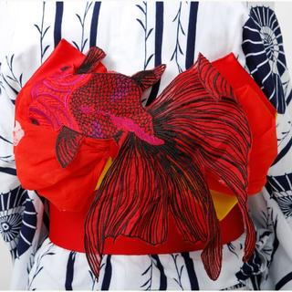 新品◆金魚の作り帯④(浴衣帯)