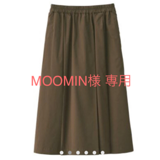 MUJI (無印良品) - ストレッチ高密度織り イージークロップドワイドパンツ