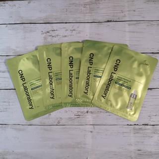 チャアンドパク(CNP)のCNP チャアンドパク グリーンプロポリスアンプルマスク  5枚セット(パック/フェイスマスク)