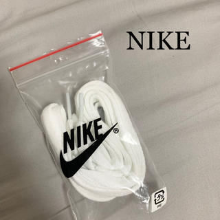 ナイキ(NIKE)のナイキ 靴紐 スニーカー用(その他)